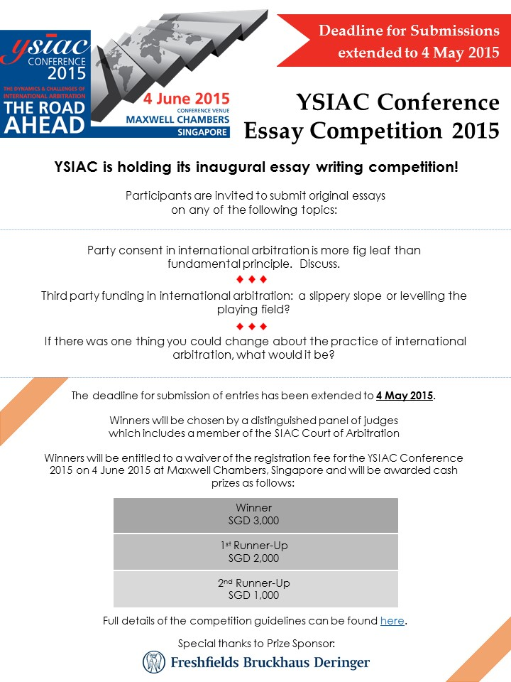 YSIAC_ESSAY_COMPETITION_Deadline_Extended